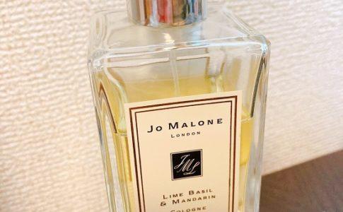 ジョーマローン 香水