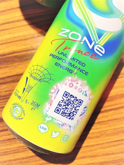 ZONeトランス パッケージデザイン