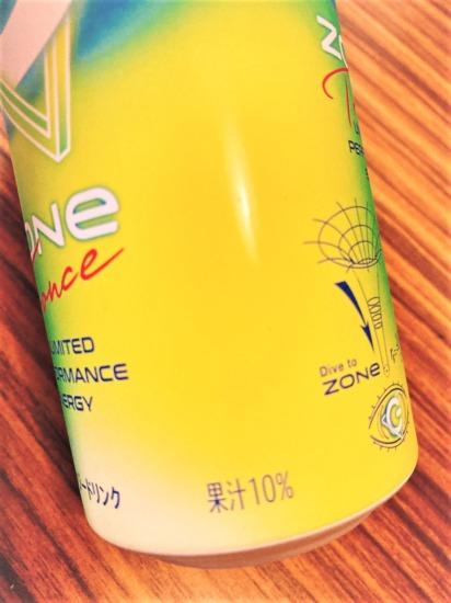 ZONeトランス、果汁表記